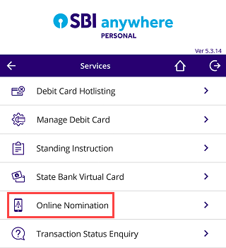 SBI Cif number on phone