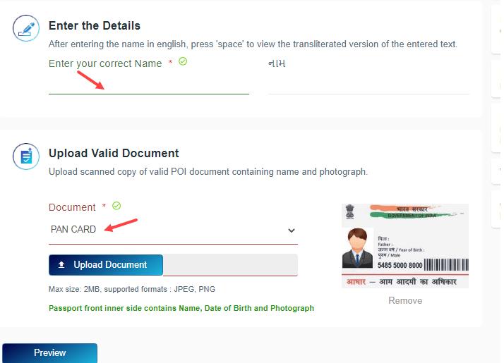 update Name Aadhaar Card Online