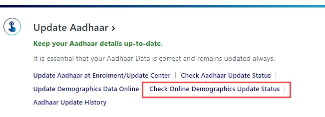 check update aadhaar status online