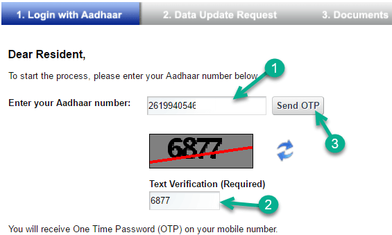 change update aadhaar card address
