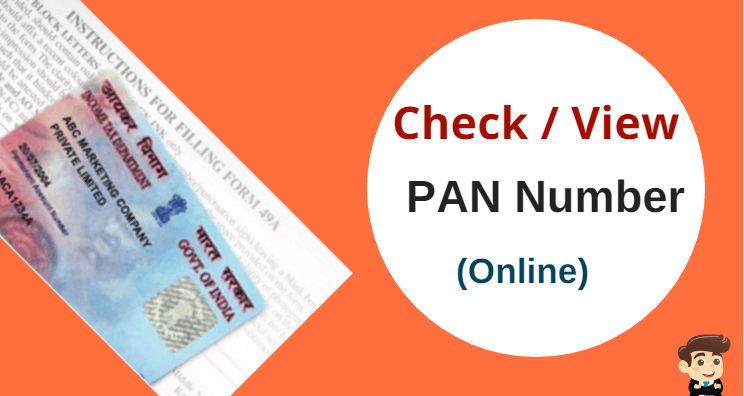 How To Check Pan Card Number Online Alldigitaltricks