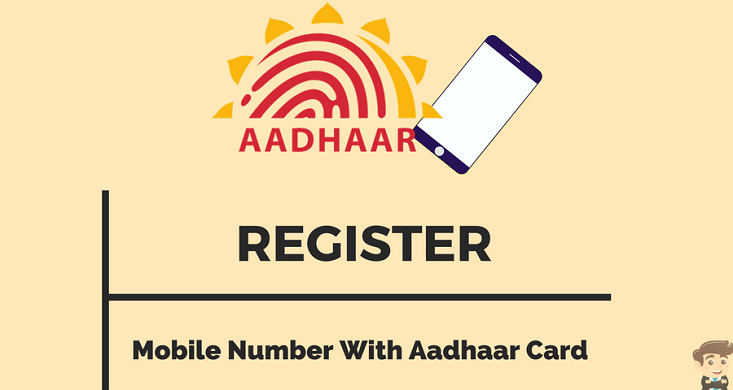 mobile number register aadhaar card