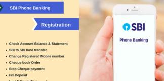 sbi phone banking