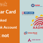 check aadhaar link bank account or not