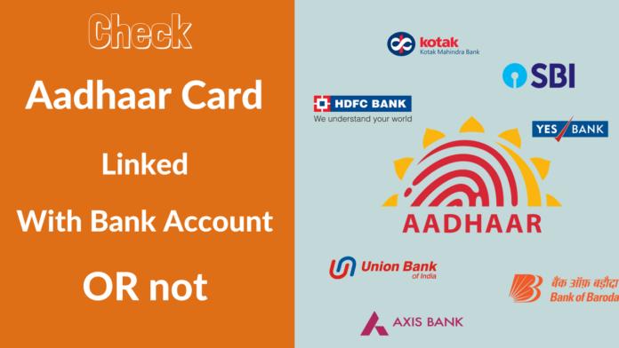 check aadhaar link bank account or not
