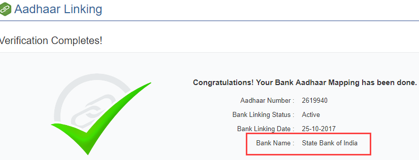 check sbi account aadhaar linking