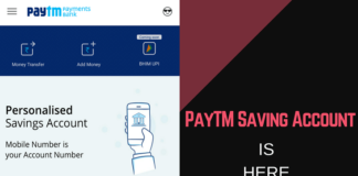 paytm saving account what you will get