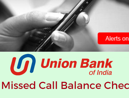 union bank of india check balance missed call