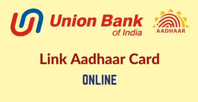 how to link your aadhaar card with sbi bank account online