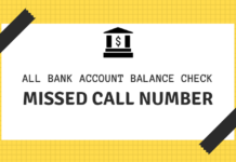 All bank missed call number to check account balance