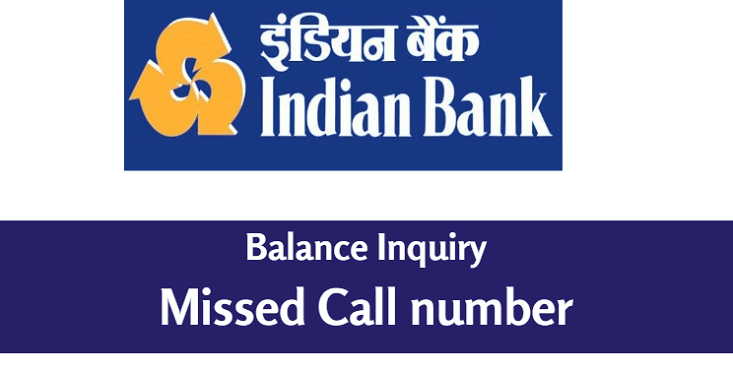 account balance south indian bank