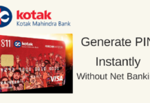 kotak debit card instant pin generation