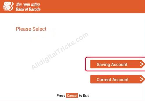 M connect plus activate through ATM