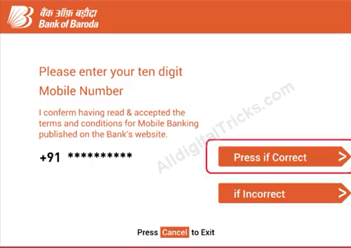 M connect plus activate through ATM