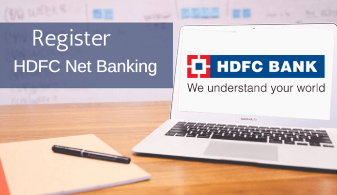 how to use hdfc netbanking