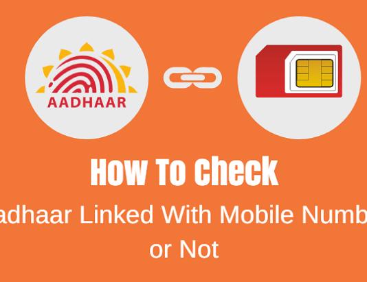 check aadhaar mobile link or not