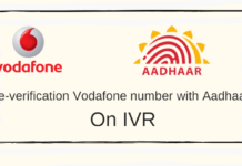 vodafone aadhaar re-verification IVR