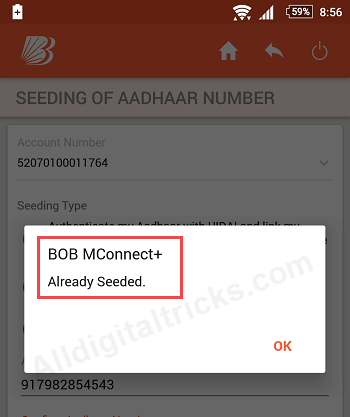 bank of baroda check whether aadhaar link or not