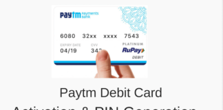 paytm debit card activate generate pin