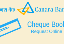 Canara Bank Cheque Book Request Online