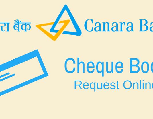 Canara Bank Cheque Book Request Online