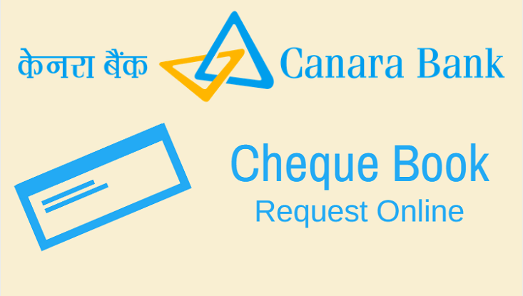 canara bank request new cheque book online alldigitaltricks