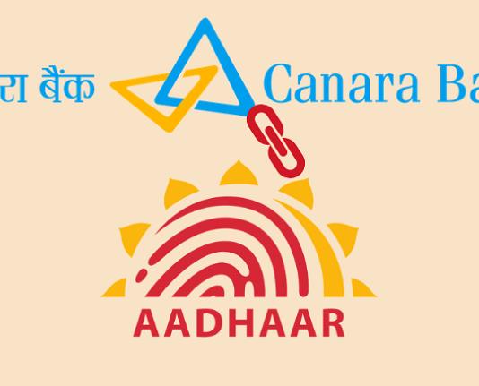 canara bank link aadhaar online