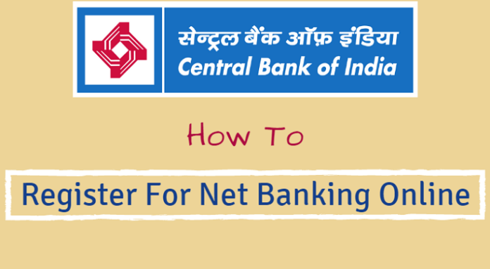 how to start internet banking in canara bank