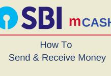 SBI mCash How to Send receive money