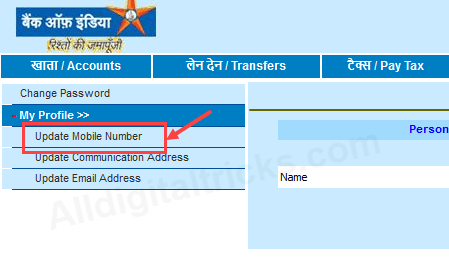 change registered mobile number Bank of India (BOI)