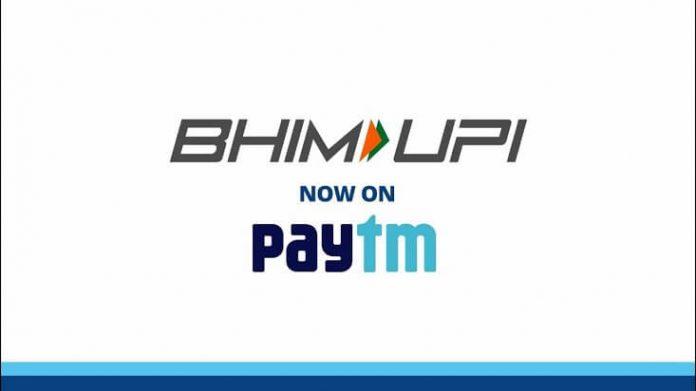 Paytm Bhim Upi How To Link Bank Account Alldigitaltricks