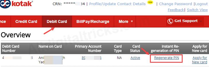 Change Kotak Debit Card PIN Online