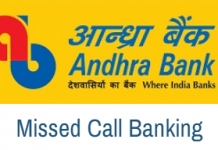 check andhra bank account balance missed call