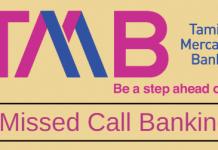 Tamilnad Mercantile Bank missed call balance check
