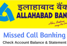 Allahabad bank missed call balance check