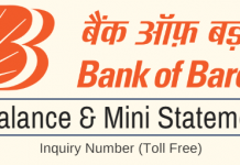 bank of baroda check balance toll free number