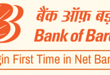 First Time Login in Bank of Baroda Net Banking