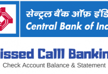 central bank of India missed call balance check