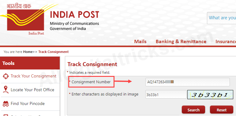 track SBI new atm debit card status online
