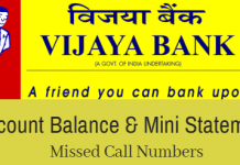 Check Vijaya Bank account balance inquiry number