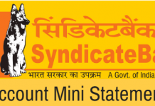 Syndicate Bank account mini statement by SMS