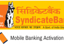 Syndicate Bank Mobile Banking activation online