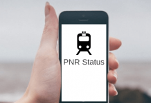 check PNR status through SMS