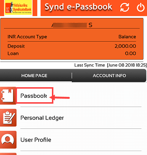 Syndicate Bank e-passbook facility