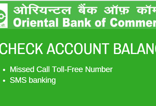 obc bank account balance missed call
