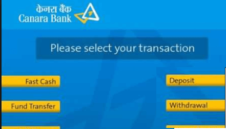 canara bank atm card activate