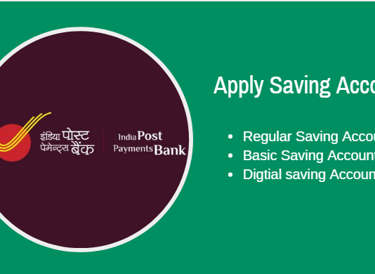 Indian post payments bank saving accounts
