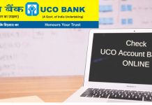 check uco account balance online