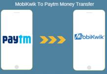 mobikwik to paytm transfer money