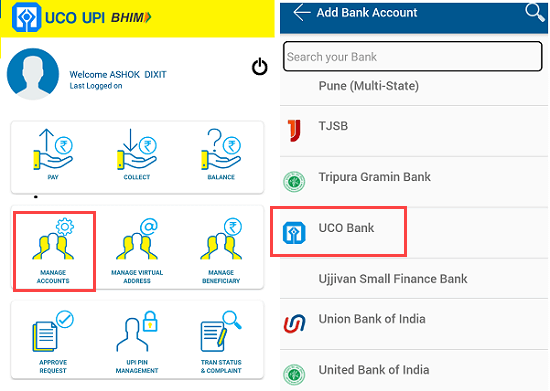 UCO BHIM UPI - register, Create UPI ID and UPI PIN